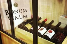 bonum-vinum-saveurs-vitrine-vins